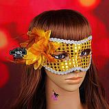 "Яркая золотистая маска ""Пламя""5236 с цветком реклама, фото 3"