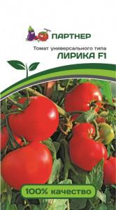 условия хранения семян овощных культур