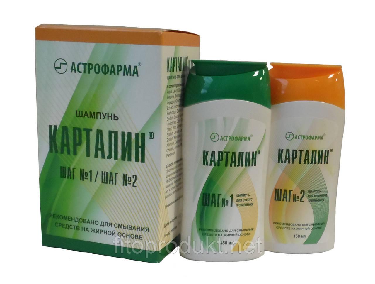 Шампунь Карталин® Шаг №1 и Шаг №2 - 2 флакона по 150 мл Астрофарма