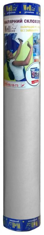 Малярный стеклохолст Wellton Premium 50  гр/м2, 1x50