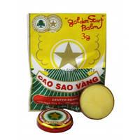 Бальзам Вьетнамская Звёздочка Cao Sao Vang 3г (Вьетнам), фото 1