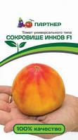 Семена Томат индетерминантный Сокровище Инков  F1, 10 семян Партнер