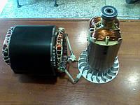 """Статор+ротор """" генератора 2.5-2.8кВт."""