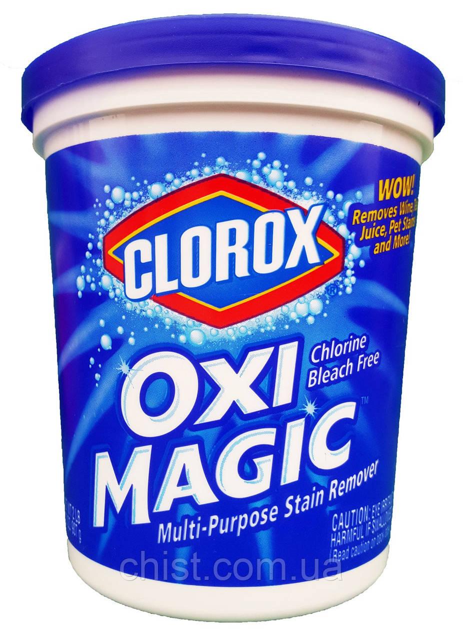 Clorox пятновыводитель Oxi Magic (907гр)