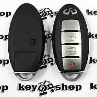 Оригинальный смарт ключ Infiniti FX35, 37, 50, EX37, QX70 (Инфинити) 3 + 1 кн, чип ID46, PCF7952, 315 MHz