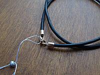 Шкіряна ланцюг із золотою застібкою, фото 1