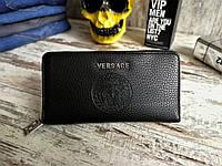 Мужской кошелек - портмоне Versace, черного цвета. ТОП КАЧЕСТВО!!! Реплика, фото 1