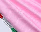 """Сатин ткань """"Белые точки 2 мм"""" на розовом №1793с, фото 3"""