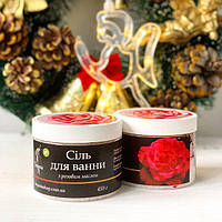 Сіль для ванни з маслом троянди / Соль для ванны SEQUOIA