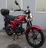 Мотоцикл FORTE ALFA FT110-2  (Форте Альфа 110 куб. см.), фото 2