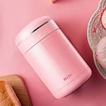 Relea, Термос для еды RELEA Elegance + ложка и чехол 540 мл, Pink