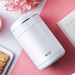 Relea, Термос для еды RELEA Elegance + ложка и чехол 540 мл, White