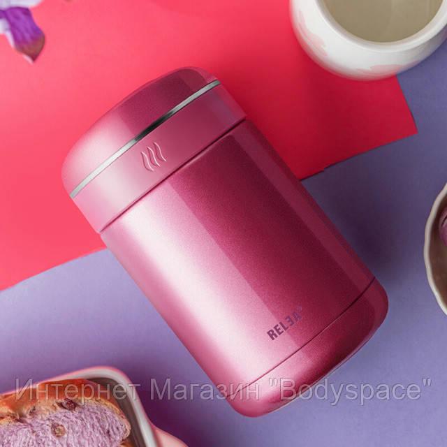 Relea, Термос для еды RELEA Elegance + ложка и чехол 540 мл, Red
