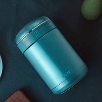 Relea, Термос для еды RELEA Elegance + ложка и чехол 540 мл, Blue, фото 1