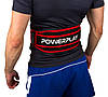 Пояс для важкої атлетики PowerPlay 5545 Чорно-Червоний (Неопрен) M, фото 2