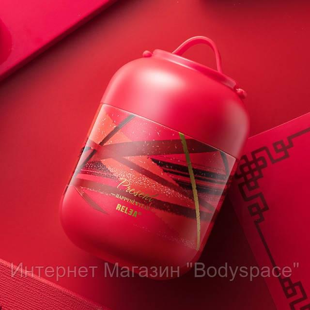 Relea, Термос для еды Relea Hello New Year 700 мл Красный