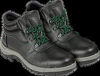 Ботинки рабочие BRREIS REIS 46 Черный, КОД: 297905