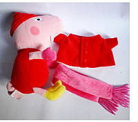 Мягкая игрушка - ПЕППА В ЗИМНЕЙ ОДЕЖДЕ (20 см)