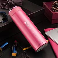 Relea, Термос-чашка Relea Elegance 450 мл Розовый, фото 1