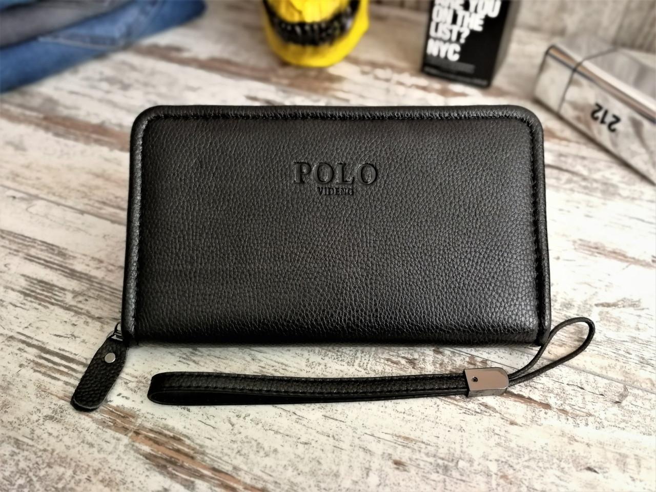 Мужской кошелек - портмоне Polo, черного цвета. ТОП КАЧЕСТВО!!! Реплика