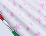 """Сатин ткань """"Средние и малые звёзды"""" розовые на белом, №1801с, фото 3"""