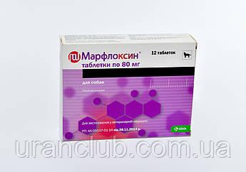 Марфлоксин 80мг тб а/б (марбофлоксацин) 1тб/40кг, №12,КРКА