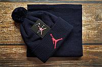 Зимняя мужская шапка + бафф Jordan. ТОП качество!!! Реплика