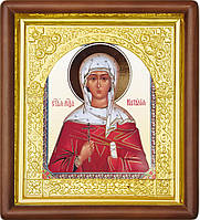 Святая мученица Наталья