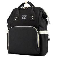 ☞Сумка Maikunitu Mummy Bag Black рюкзак для мам многофункциональный USB-рюкзак много отделений
