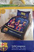 Детское постельное белье для мальчиков FCB оптом.