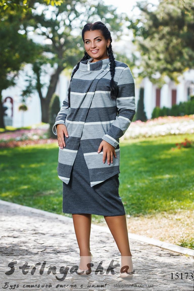 Платье с кардиганом большого размера серая полоска, фото 1