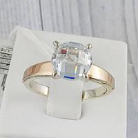 Серебряное кольцо с золотыми вставками, размер 17,5