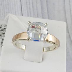 """Серебряное кольцо с золотыми вставками, размер 17,5 """"Бриллиантик"""""""