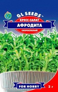 Семена пряные культуры  Кресс-салат Афродита 2 г