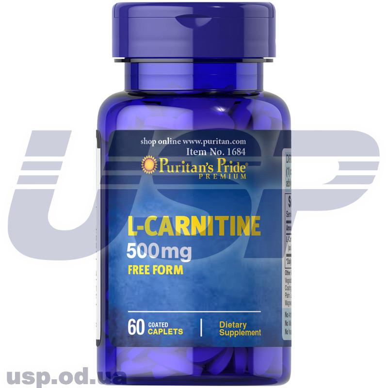Biotech l-carnitine ampule 3000 л-карнитин для похудения.