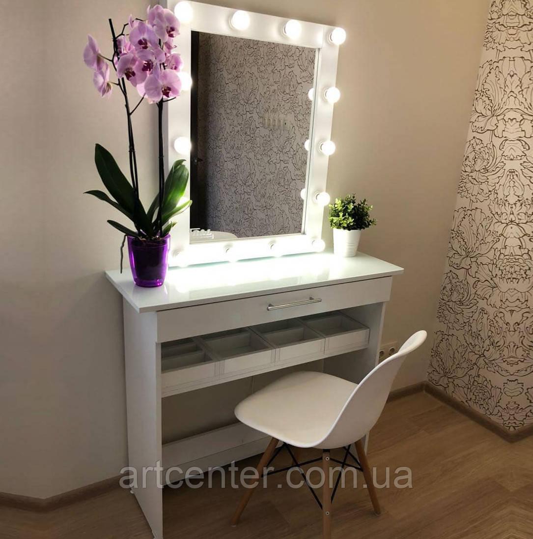 Стіл для візажиста з дзеркалом, туалетний/дамський стіл
