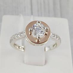 Серебряное кольцо с золотыми вставками, размер 16