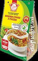 Бобовая смесь с рисом, 255 г