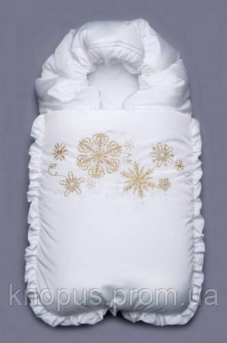 """Конверт-одеяло  зимний белый """"Снежинки"""" (золотом или серебром), Модный карапуз, 0-6 мес"""