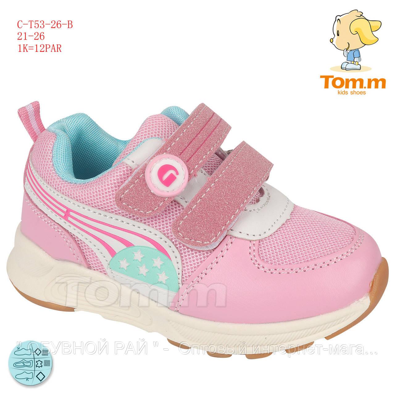 62ce5bc4d Детская обувь оптом. Детские кроссовки для девочек от ТМ. TOM.M (рр ...