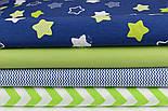 """Лоскут ткани хлопковая """"Звёзды-пряники с зигзагами"""" салатовые на синем  № 1340, фото 7"""