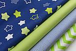 """Лоскут ткани хлопковая """"Звёзды-пряники с зигзагами"""" салатовые на синем  № 1340, фото 8"""