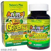 Nature's Plus Animal Parade Kid Greenz витамины для детей витаминный минеральный комплекс
