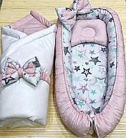 """Кокон конверт Babynest """"Розовые точки на розовом + разноцветные звезды на белом"""""""