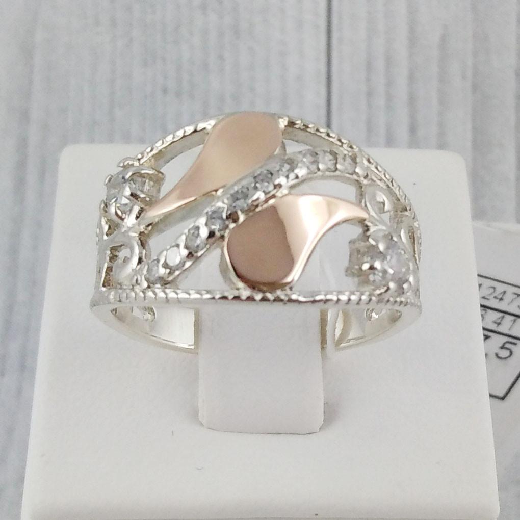 """Серебряное кольцо с золотыми вставками, размер 17,5 """"Марго"""""""
