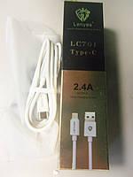 USB DATA-КАБЕЛЬ LENYES LC701 TYPE-C 1М WHITE