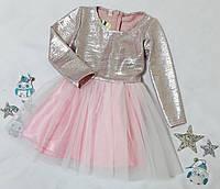 """Платье нарядное """"Золушка"""", р 92-110, розовый зефир"""