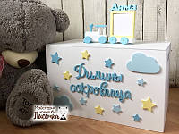 Ящик для книг і іграшок в дитячу кімнату