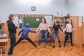 Квест-игра для 8-го класса  18.12.2018 1