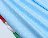 """Сатин ткань """"Редкий горошек 7 мм"""" белый на голубом, № 1778с, фото 5"""